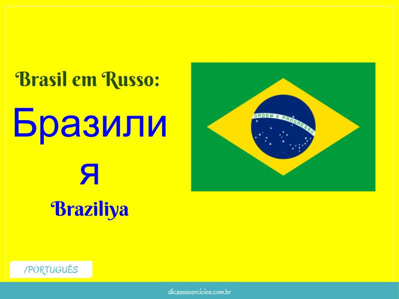 Curiosidade: Brasil em Russo – Бразилия (Braziliya)